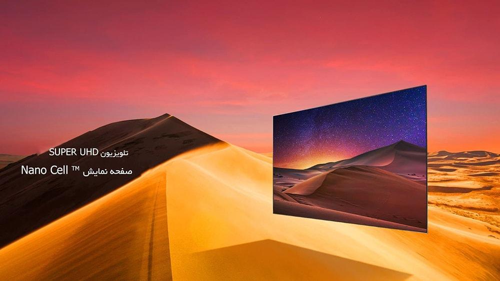 تلویزیون ال ای دی SUHD ال جی مدل SK8500 سایز 55 اینچ (1)