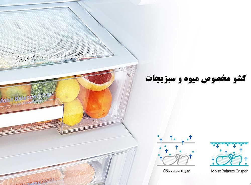 یخچال بالا پایین ال جی مدل B429 (1)-min